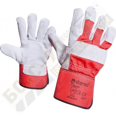 Ръкавици Цепена тележка кожа RED