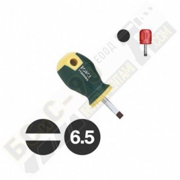 Отвертка права 6.5мм - къса - 713065BS