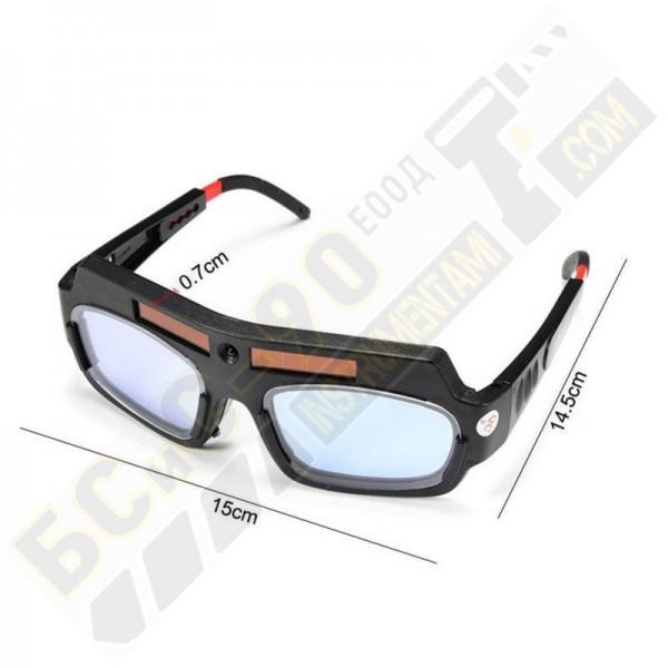 Очила соларни
