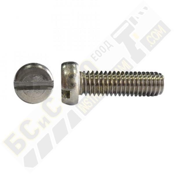 DIN 84 Винт за Отвертка - цилиндрична глава