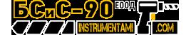 Болтове   Гайки   Крепежни елементи   БС и С - 90 ЕООД